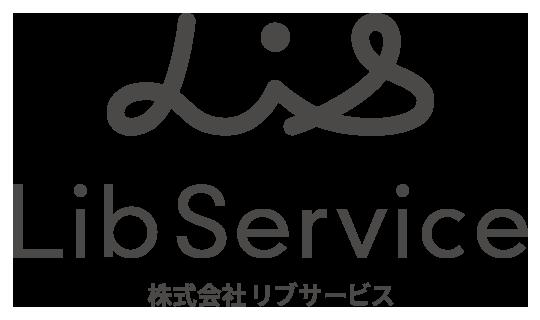 株式会社リブサービス