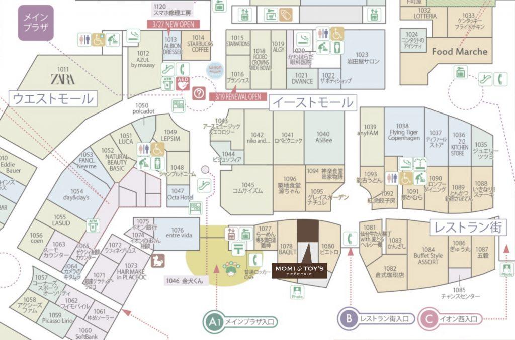 イオンモール福岡1階フロアーマップ